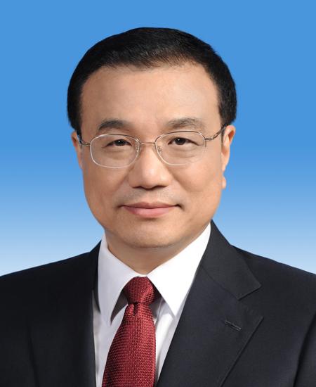 国务院总理李克强